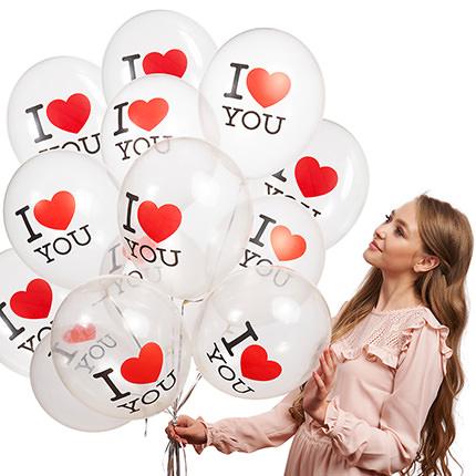 """Коллекция шариков """"I love U"""" - 3 шарика - заказать с доставкой"""