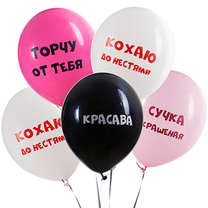 """Коллекция шариков """"Красава"""" - 5 шариков - доставка по Украине"""