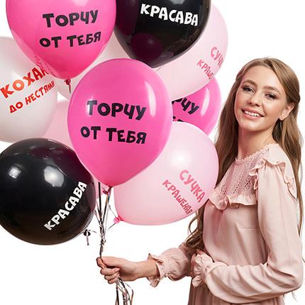 """Коллекция шариков """"Красава"""" - 5 шариков - заказать с доставкой"""