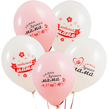 """Collection of balloons """"For Beloved Mom!"""" - delivery in Ukraine"""