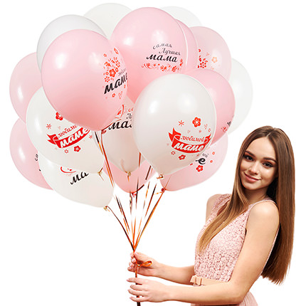 """Collection of balloons """"For Beloved Mom!"""" - order with delivery"""