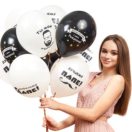 """Колекція кульок """"З Днем Народження, Папа!"""" - 5 кульок - замовити з доставкою"""