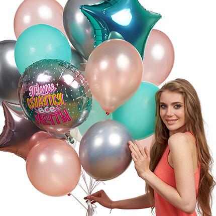 """Колекція кульок """"Нехай збудуться всі мрії"""" - 9 кульок - замовити з доставкою"""