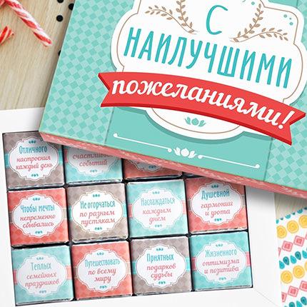"""Шоколадний набір """"З найкращими побажаннями"""" - замовити з доставкою"""