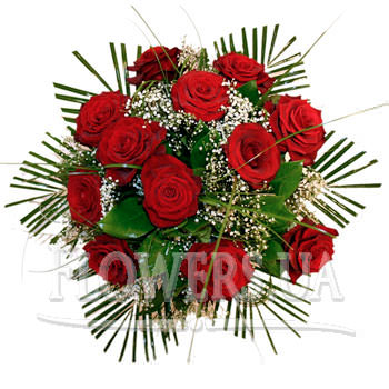 "Bouquet ""The Proposal"" - delivery in Ukraine"