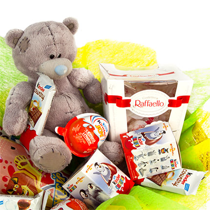 "Basket ""Children's Holiday"" - order with delivery"