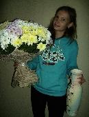 25  multi colored chrysanthemums
