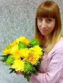 15 жовтих і зелених хризантем