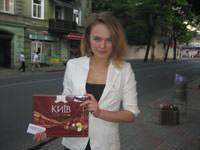 Конфеты - Киев Вечерний