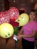 Мікс кульок