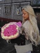"""Романтичний букет """"Моє серце"""""""