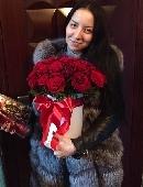 """Квіти в коробці """"I Love You"""""""