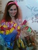 51 різнобарвний тюльпан!