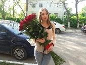 Белгород-Днестровський