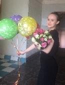 Днепр (Днепропетровск)