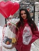 """Fruit basket """"Sweet Life"""""""