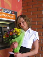 Сборный букет цветов