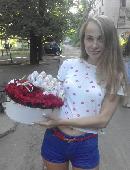 Дніпро (Дніпропетровськ)