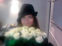 Тиждень троянд