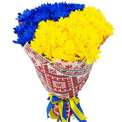 "Bouquet ""Ukraine forever!"""