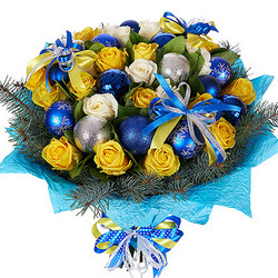 "Bouquet ""Ukraine"""
