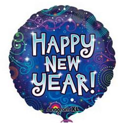 """Шарик """"С новым годом!"""""""