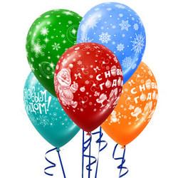 5 різнокольорових гелієвих кульок (новорічні принти)