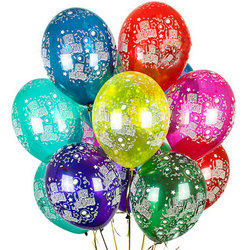 "9 colored balloons ""Happy Birthday"""