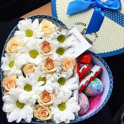 """Квіти в коробці """"Посміхнись!"""""""