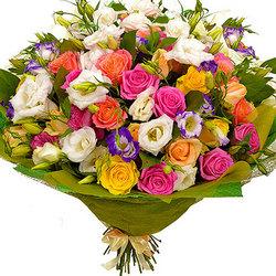"Bouquet ""Boundless feelings!"""