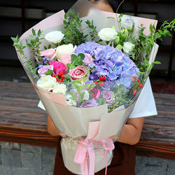 "Bouquet ""Happy smile"""