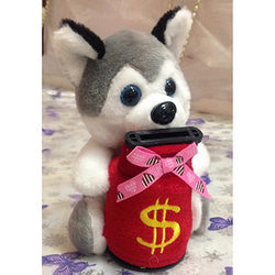 Husky (piggy bank)