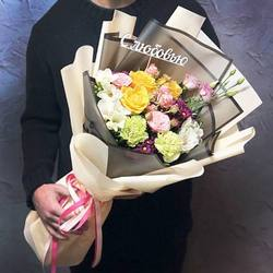 """Stylish bouquet """"With love!"""""""